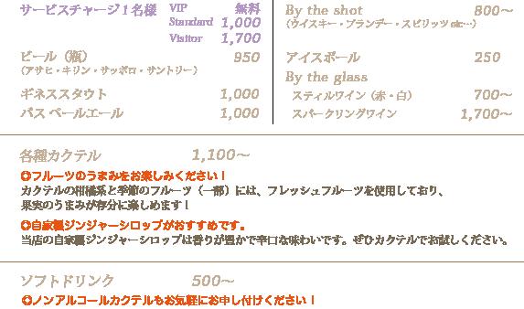 menu_02_201701